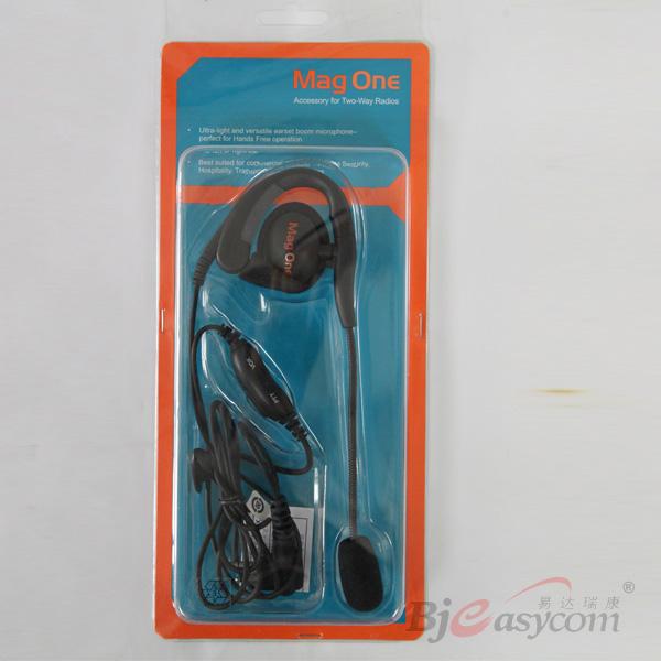 摩托罗拉v3六线耳机接线图解